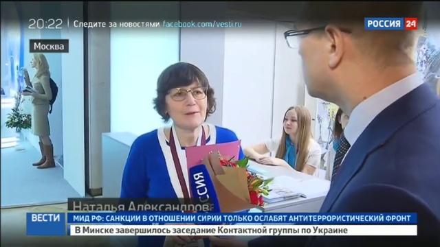 Новости на Россия 24 • Ранняя диагностика: что нового появится скоро в российских аптеках