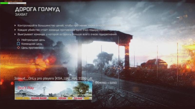 LIVE STREAM Battlefield 1 Multipayer- Battlefield 4.