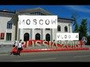 Типо Vlog Moscow Рядовой Каримов МГУ Воробьевы горы Москва Сити