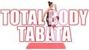 Sydney Cummings - Full Body Tabata Workout | Табата-тренировка для всего тела