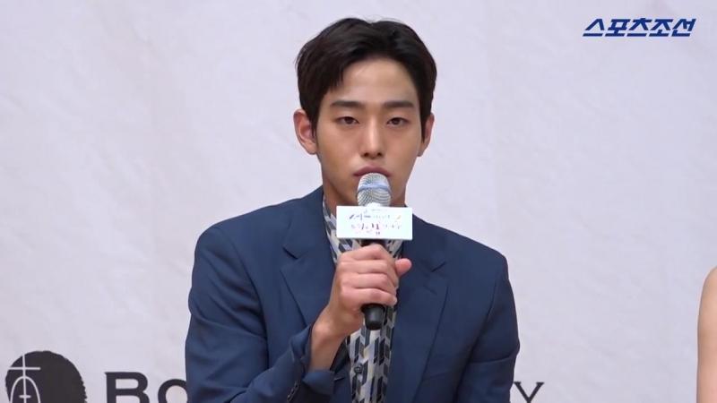 안효섭 일뜨청 하차 미안 김유정 응원해 SBS 서른이지만 열일곱입니다 제작발표회