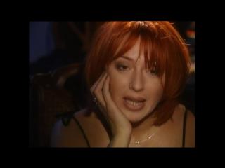Песня о женской дружбе (Подруга) - Лолита и Алёна Апина 2000