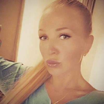 Валентина Волк