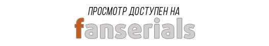 fanserials.company/black-mirror/black-mirror-3-season/