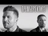 Дима Билан и Сергей Лазарев - Прости меня [feat.ft]