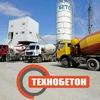 Бетон в Челябинске - ТЕХНОБЕТОН