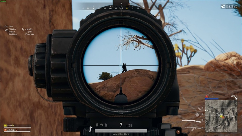 PLAYERUNKNOWN S BATTLEGROUNDS 2018 11 11 19 05 29 04 DVR