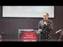 Проповедь«Вера творит чудеса»,лидер женского служения церкви Христианская миссия г.Щелково Татьяна Юдина