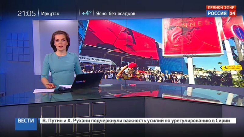 Новости на «Россия 24» • Фильм ученика Сокурова получил приз в Каннах