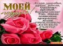 Doc358490434_483295268.mp4