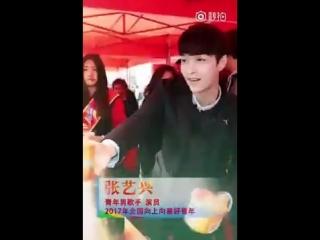 180314 EXO Lay Yixing @ 共青团中央 Weibo Update