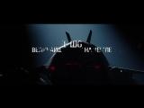 12 июля смотри Muse Drones Tour в Мираж Синема!