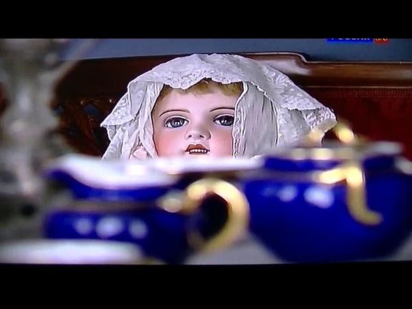 Блеск и горькие слезы российских императриц. Документальный сериал. 3-я серия