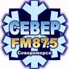 Север FM 87,5