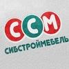 Мебель на заказ в Красноярске, компания ССМ