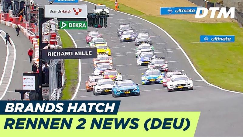 Rennen 2 Zusammenfassung - DTM Brands Hatch 2018