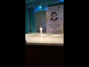 24.11.2016ж Алматыда откен Мукагали Макатаев атындагы Согады журек атты байкауы.Арине мен ушин умытылмас сат..Биринши орын буй