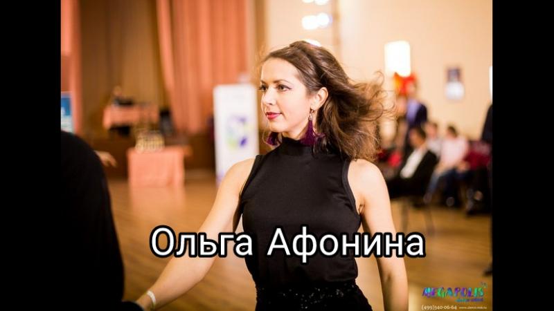 Оля Афонина История Успеха