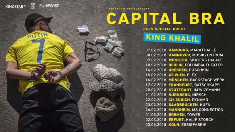 CAPITAL BRA KING KHALIL - ZWEISTELLIGE HAFTSTRAFEN (PROD. SAVEN MUSIQ)-2.mp4