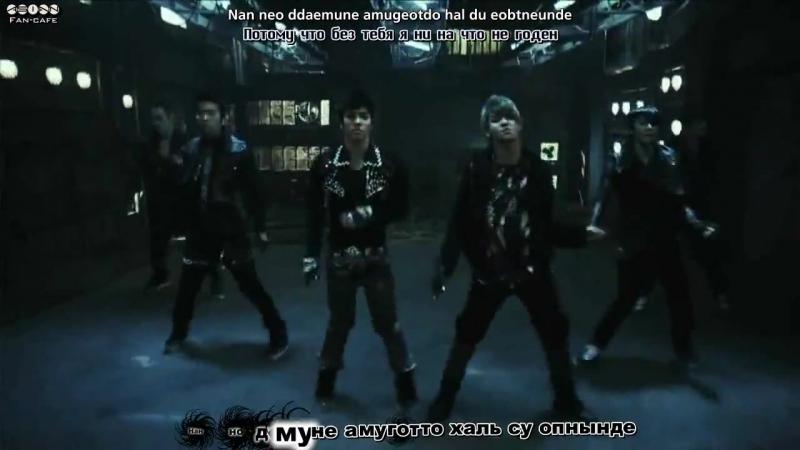 Beast _ B2ST - SHOCK [rus_karaoke; rom; translation]