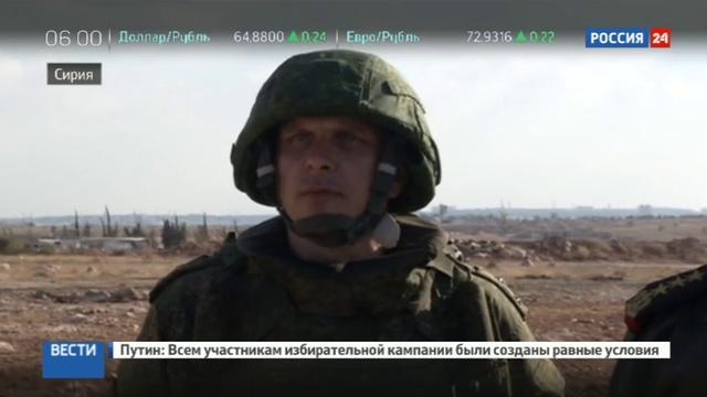 Новости на Россия 24 • Минобороны: видеоконтроль за ситуацией с перемирием в Сирии доступен любому