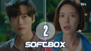 [Озвучка SOFTBOX] Красавчик и Чжон Ым 02 серия