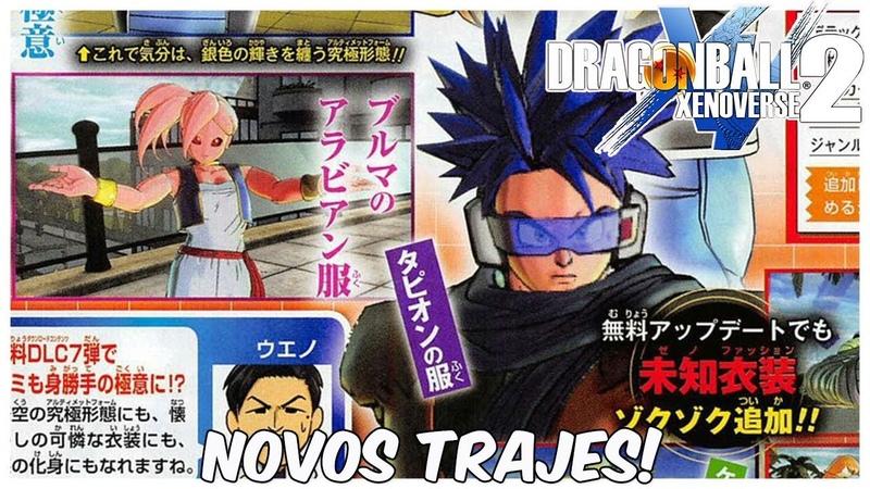 Dragon Ball Xenoverse 2 - Novos trajes! (DLC 7/Extra Pack 3)