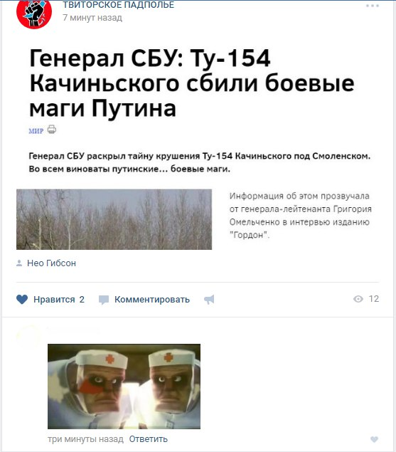 https://pp.userapi.com/c830408/v830408973/5678d/QqLOigeJJX4.jpg