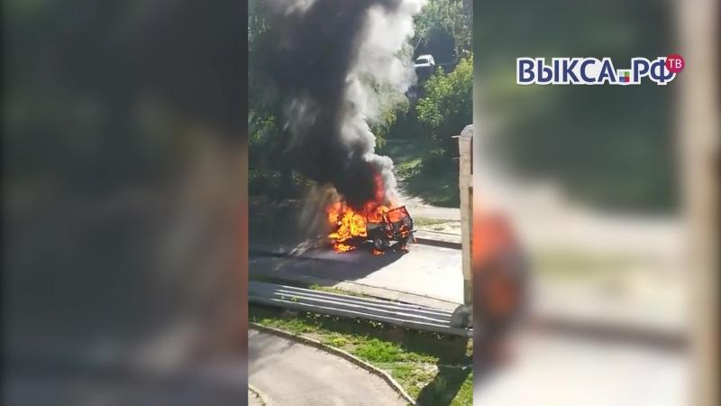Выкса.РФ: Наулице Осипенко находу загорелся автомобиль