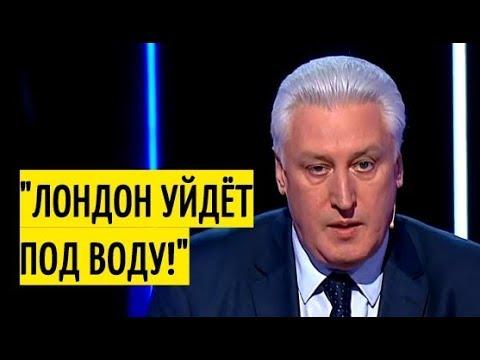 Российский ПОЛКОВНИК рассказал, ЗАЧЕМ Трамп РАЗОРВАЛ договор РСМД и каков будет ОТВЕТ России!