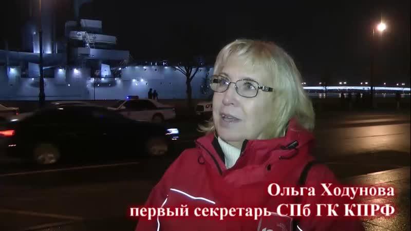 7 ноября 2018г. Санкт-Петербург. Ольга Ходунова