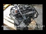 Купить Двигатель Volkswagen Transporter 2.0 TSI CJKA Двигатель Транспортер 2.0 CJK Наличие без предоплаты