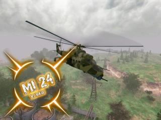 FFCM - Вертушки из S.T.A.L.K.E.R. [VJ Base]