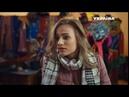 Выше только любовь 1-3 серия Украинский сериал русские мелодрамы 2018 фильмы 2018