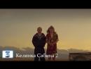 Топ 5 казахские фильмы 2 часть за 2016.mp4