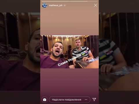 Экс-игрок Днепра поддержал флеш-моб Виды с фразой Слава Украине