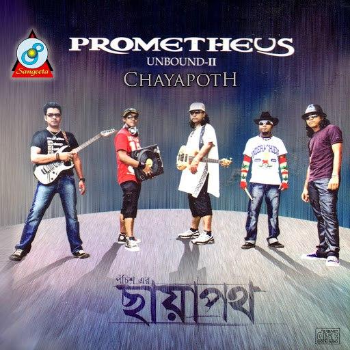 Prometheus альбом Chayapoth