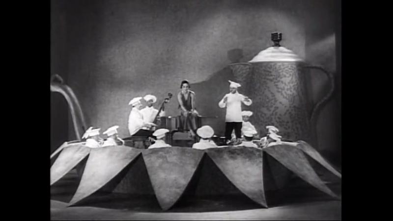 Pie, Pie Blackbird (1932)