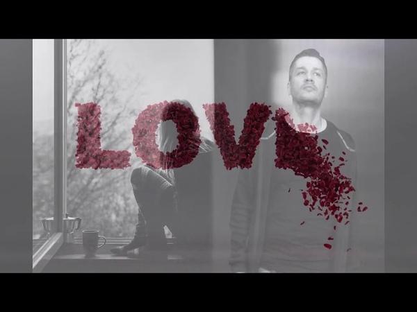 Новая песня Андрея Картавцева Всё 2018