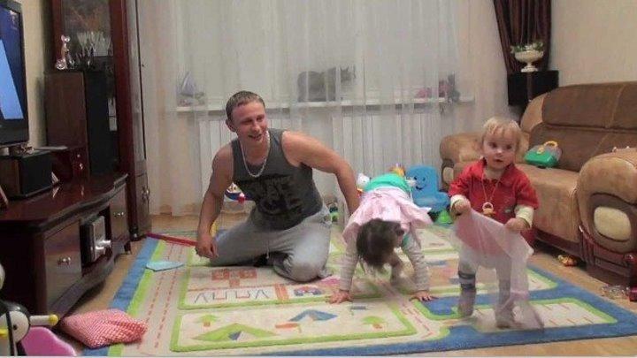 Весёлый папа с детками