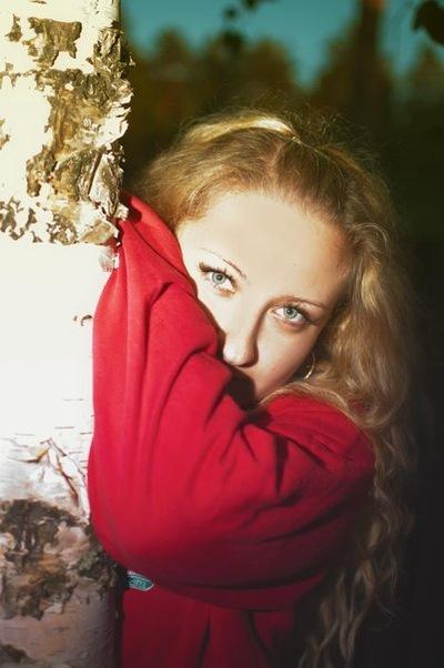 Наталия Росавицкая