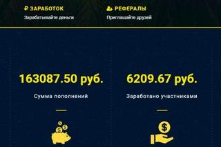 Сайты для заработка денег для онлайн игр что такое паритет на рынке форекс