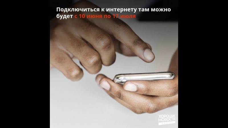 В Самаре на площади Куйбышева месяц будут раздавать бесплатный вай фай