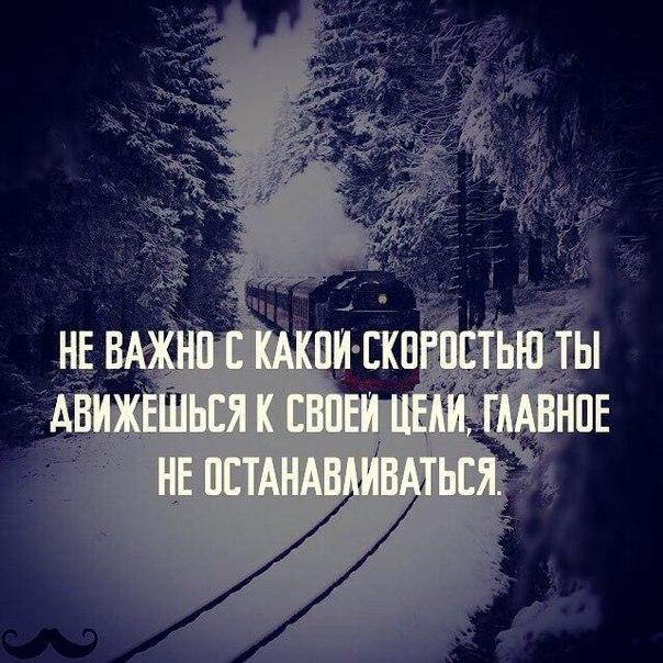 Фото №456253585 со страницы Мамета Чабанова