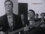 ВИА Самоцветы - Наш адрес Советский Союз