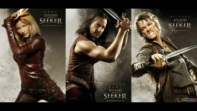 Легенда об Искателе (Legend of the Seeker) - (1 сезон)