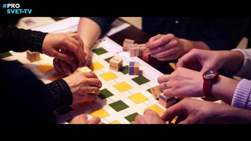 Авторская игра Кубики Виктории Соловьевой в Ялте | prosvet-tv.ru