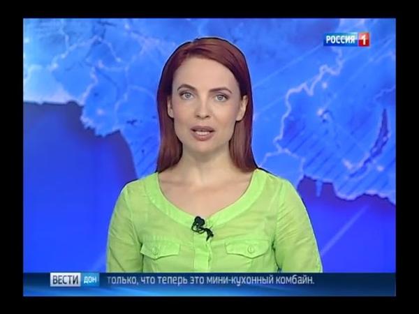 Интервью на канале Россия 1, новости Дон ТР : Новый вид упаковки.