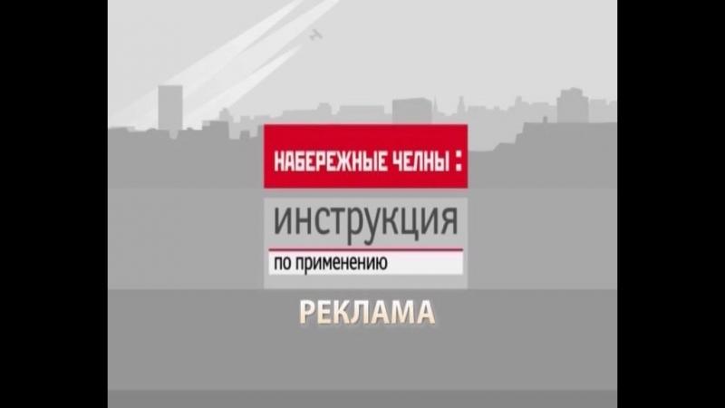 Инструкция по применению AktivitiPark Kosmos смотреть онлайн без регистрации