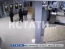 Кстати Новости Нижнего новгорода Преступник с ножом попытался напасть на полицейских на Московском вокзале